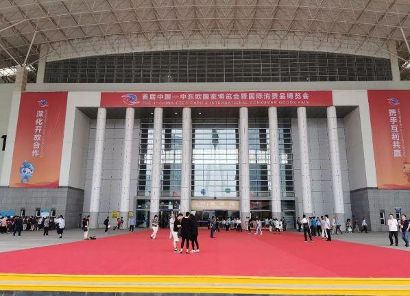 世友地板亮相首届中东欧国家博览会 展现世友全E0绿色地板风采遵化